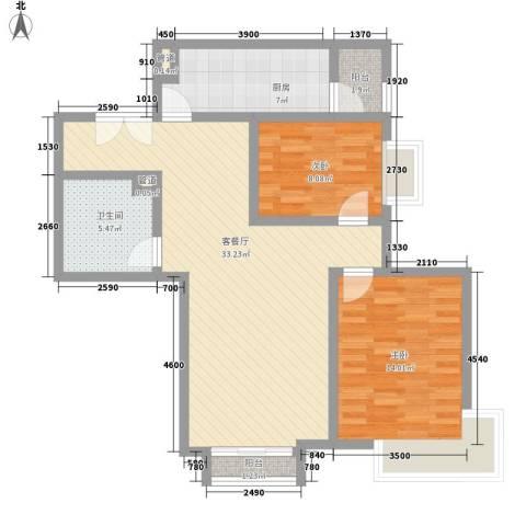 北京华贸城2室1厅1卫1厨81.00㎡户型图
