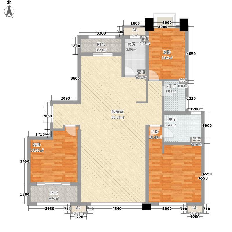 保利悦府(保利海德公馆三期)167.90㎡C2户型3室2厅