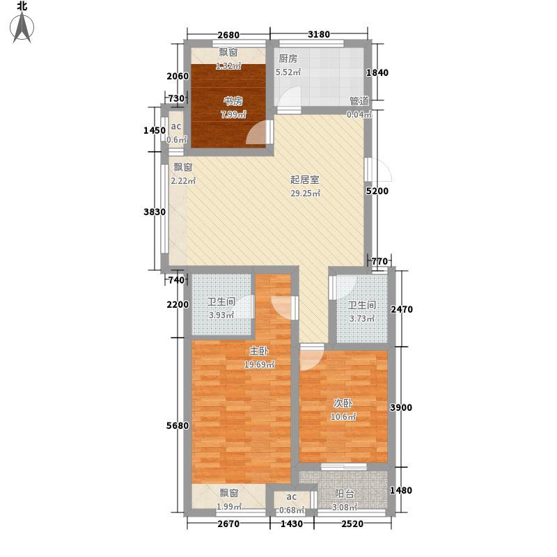 银谷广场123.08㎡A户型3室2厅