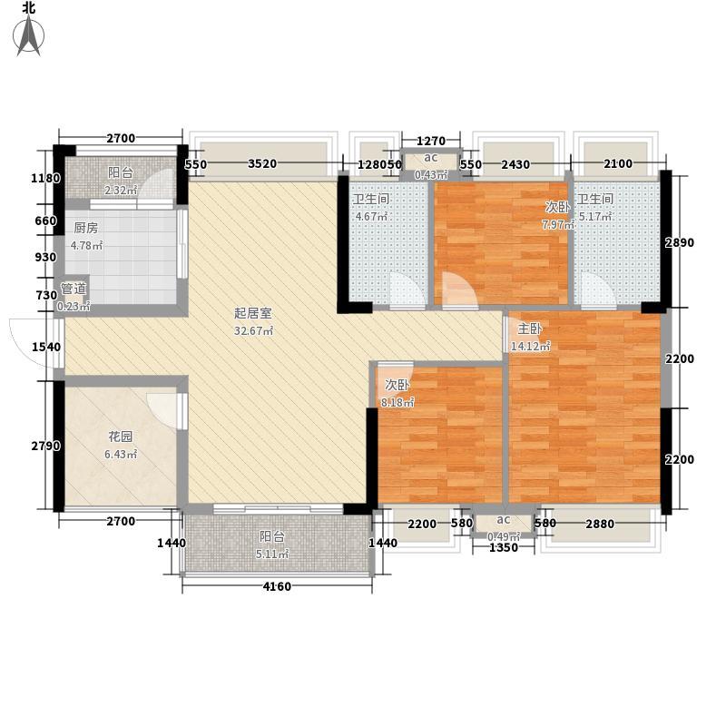 北大资源御城115.00㎡4号楼02户型3室2厅