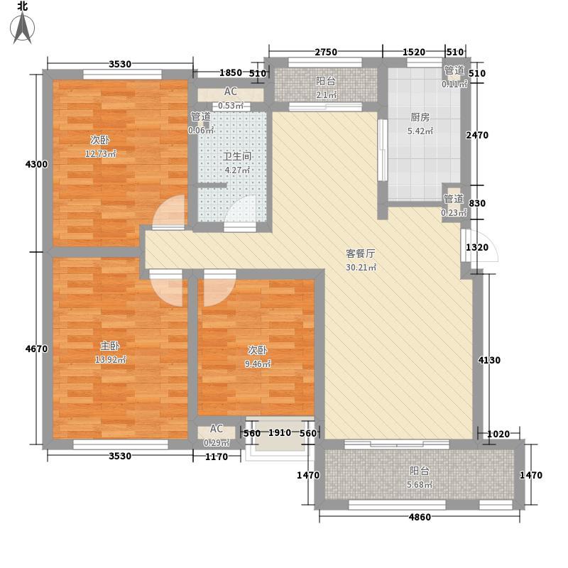 嘉和幸福里125.54㎡3号楼B户型3室2厅1卫1厨
