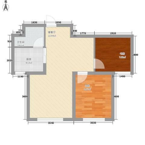 外滩九号2室1厅1卫1厨68.00㎡户型图