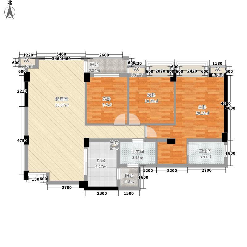 红馆121.00㎡D型户型3室2厅2卫1厨