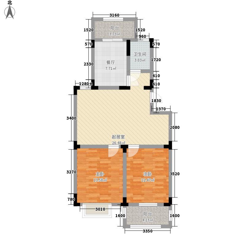 瑶东北村85.00㎡瑶东北村2室户型2室