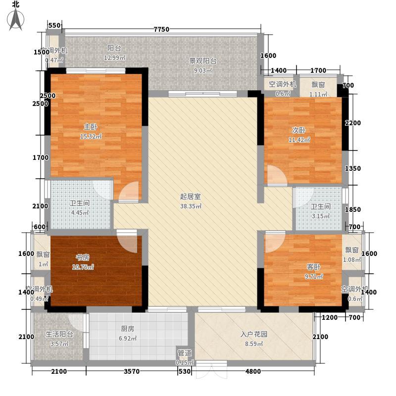 鲁能星城5街区1号楼2单元2号房标准层R4室户型4室2厅