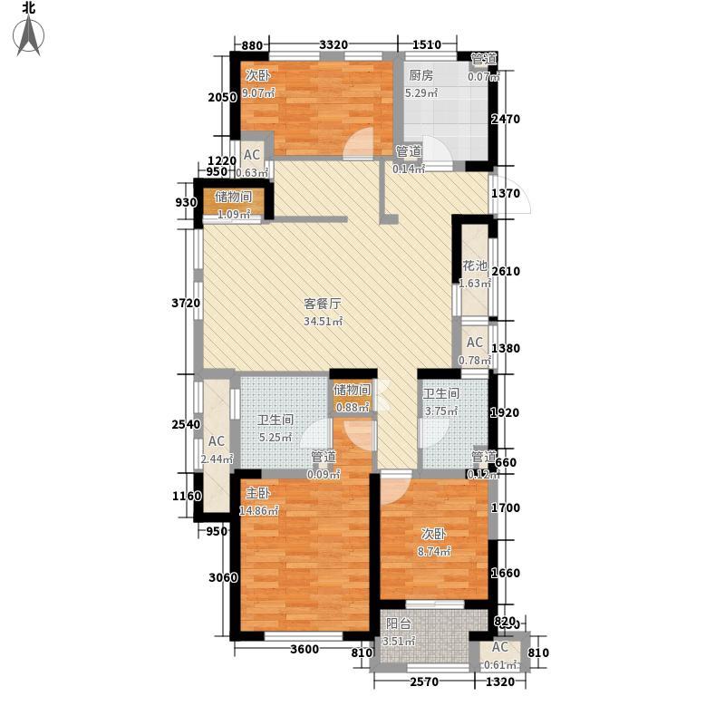 金都夏宫138.00㎡荷院1、4、5号楼边套A3户型3室2厅