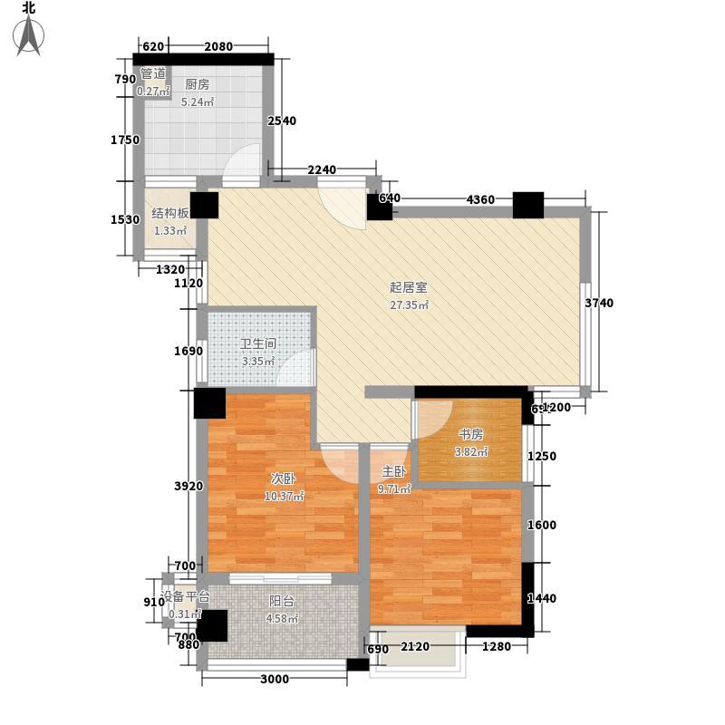 永鸿御景湾97.00㎡57#、60#栋04、03单元3室户型