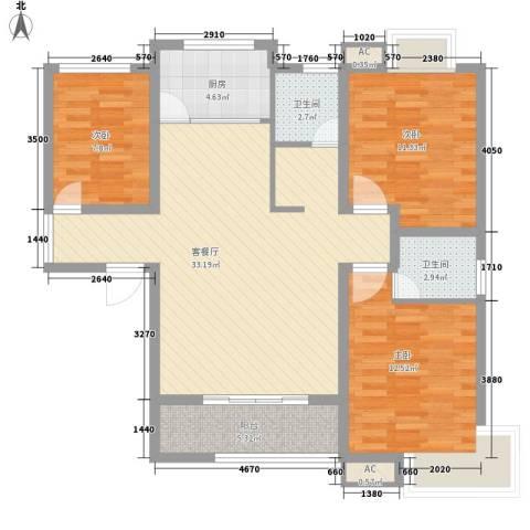 金域蓝郡3室1厅2卫1厨117.00㎡户型图