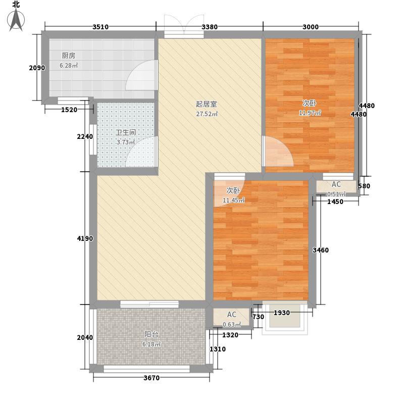 水木清华园97.74㎡2室2厅1卫