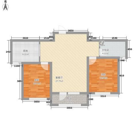 外滩九号2室1厅1卫1厨87.00㎡户型图