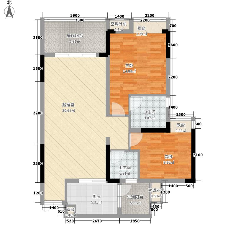 鲁能星城5街区C5号楼1单元3号房两室户型