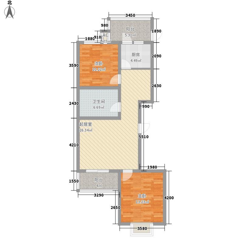 御龙苑项目105.24㎡御龙苑项目户型图2#楼D户型2室2厅1卫1厨户型2室2厅1卫1厨