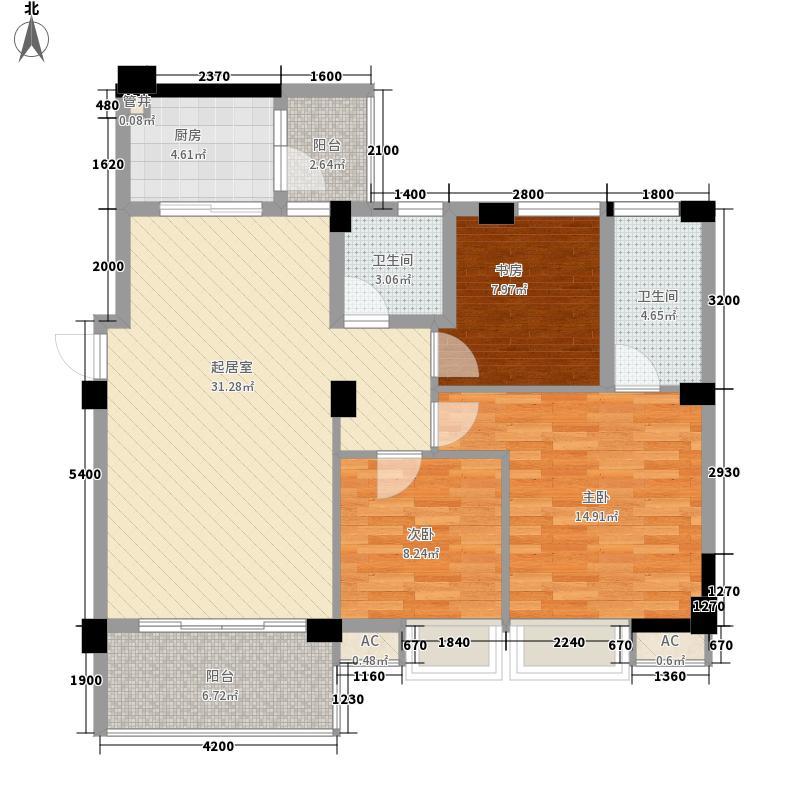红馆135.00㎡F型户型4室2厅2卫1厨