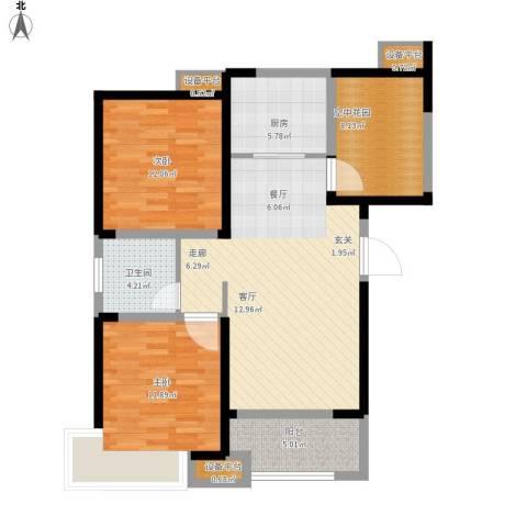 高速时代城2室1厅1卫1厨110.00㎡户型图