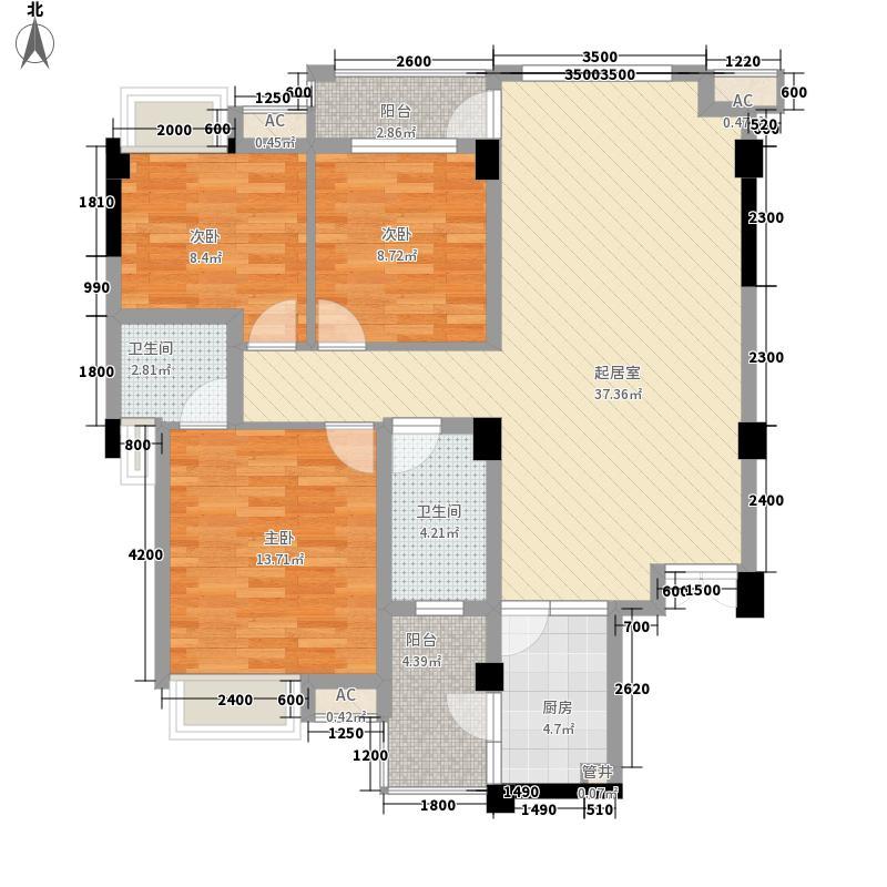 红馆109.00㎡C型户型3室2厅2卫1厨