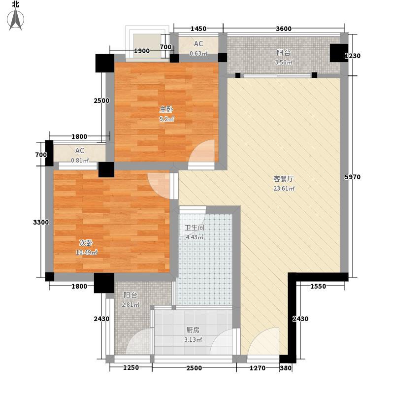 和睦人家79.66㎡户型2室2厅1卫1厨