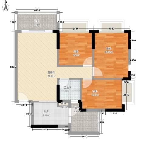 恒大山水城别墅3室1厅1卫1厨95.00㎡户型图