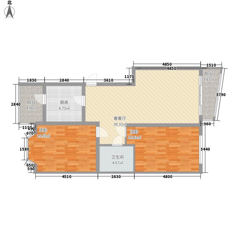 嘉铭园113.70㎡户型2室2厅1卫1厨