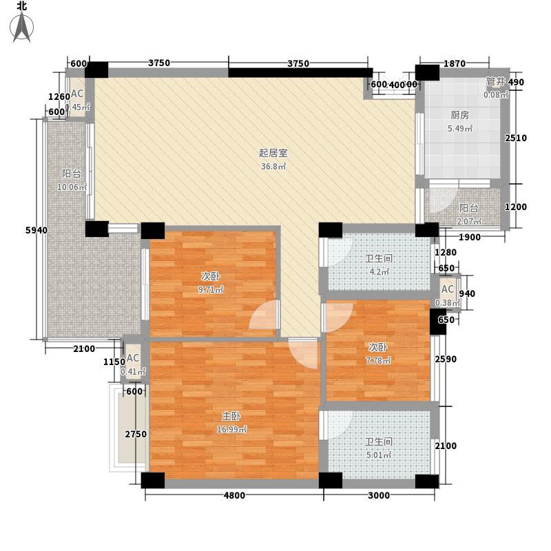 红馆119.00㎡K型户型3室2厅2卫1厨