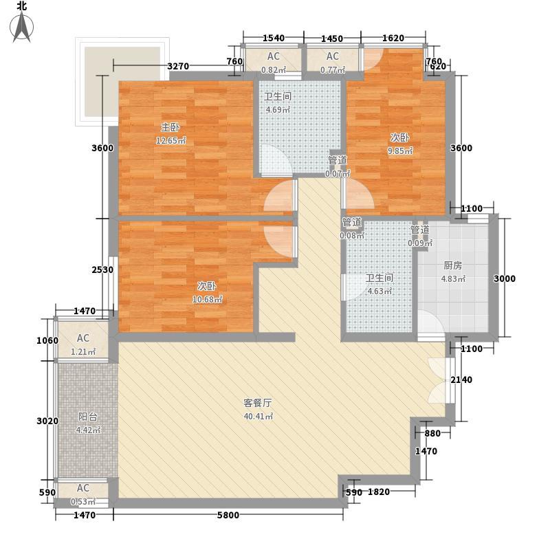 星源国际122.50㎡E座05型户型3室2厅2卫1厨
