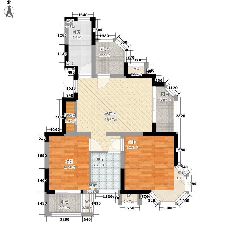 旭辉玫瑰湾90.00㎡A1户型2室2厅1卫1厨