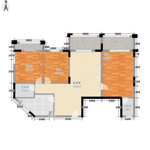 雅宝新城别墅3室0厅2卫1厨155.00㎡户型图