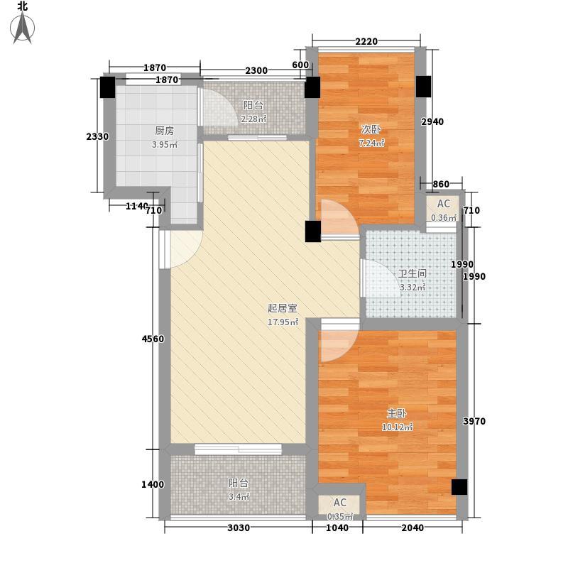翠榕花园72.00㎡翠榕花园2室户型2室