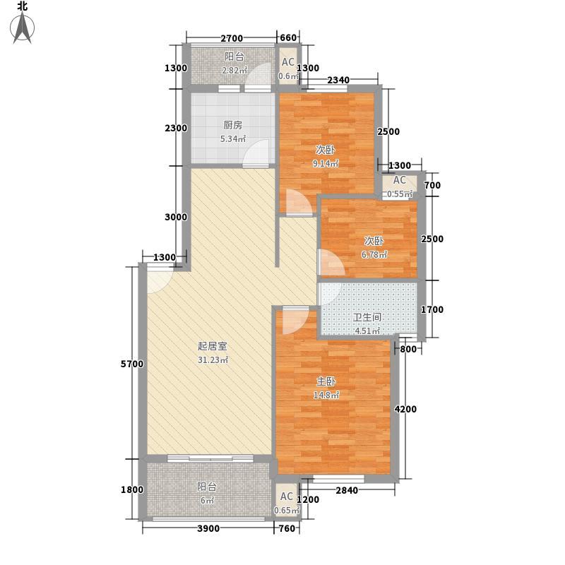 翠榕花园84.00㎡翠榕花园3室户型3室
