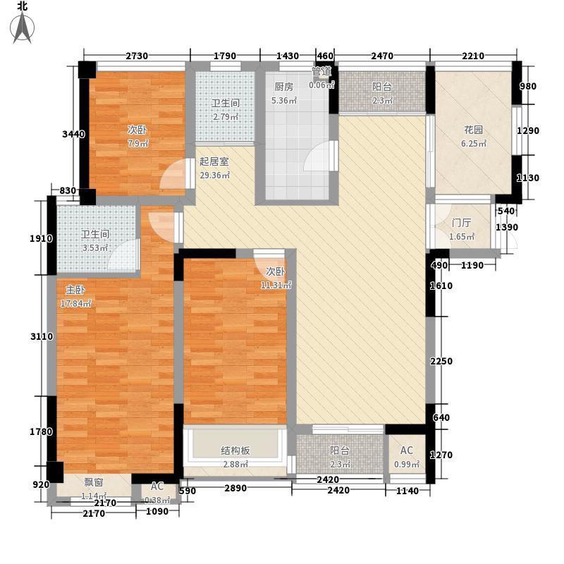 第九园139.48㎡第九园户型图B户型3室2厅2卫1厨户型3室2厅2卫1厨