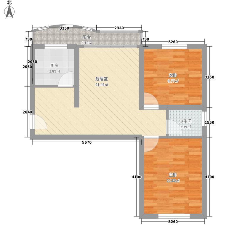 泓瀚苑泓瀚苑户型图2室2厅1卫1厨户型10室