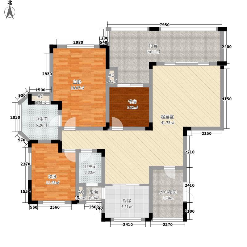 聚义香城雅郡120.51㎡一期2号楼洋房标准层A2户型