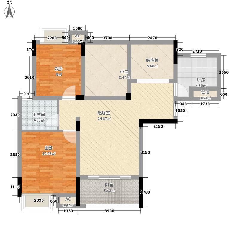 """保集半岛85.76㎡""""御河湾""""1#、15#、16#、38#楼E1户型2室2厅1卫1厨"""