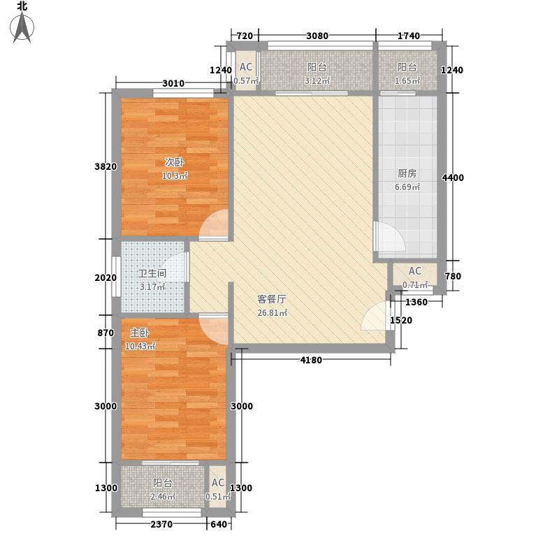 碧水蓝天95.00㎡一期1、2、3号楼A户型