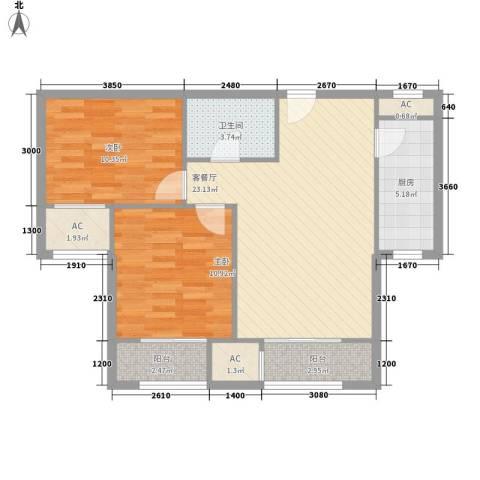 碧水蓝天2室1厅1卫1厨90.00㎡户型图