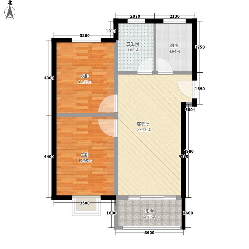 荷花盛世二期92.00㎡荷花盛世二期户型图西区E户型2室2厅1卫1厨户型2室2厅1卫1厨