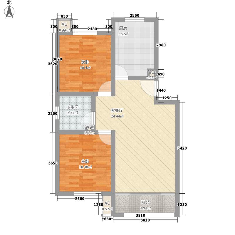 荷花盛世二期89.00㎡荷花盛世二期户型图A户型2室2厅1卫1厨户型2室2厅1卫1厨