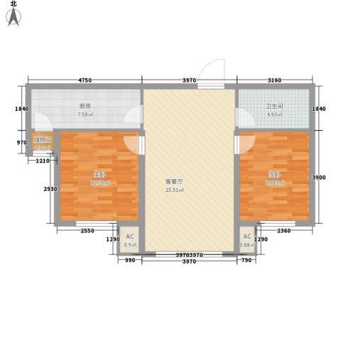 威廉公馆2室1厅1卫1厨90.00㎡户型图