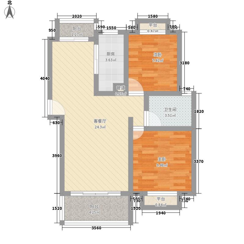 圣卡洛铂庭别墅101.01㎡圣卡洛铂庭别墅户型图丽景二房2室2厅1卫户型2室2厅1卫