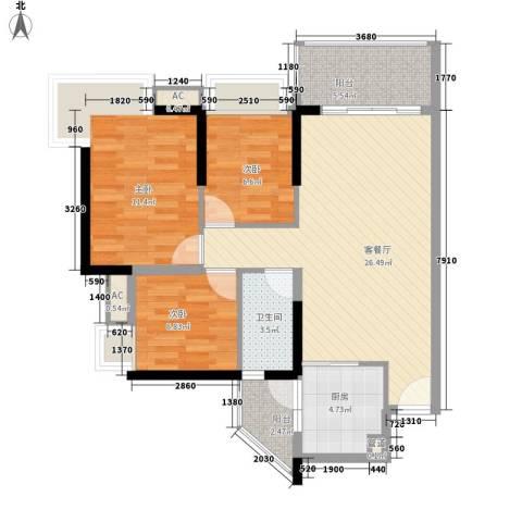 可逸豪苑3室1厅1卫1厨99.00㎡户型图