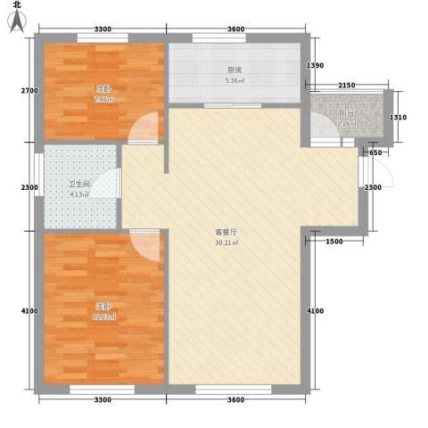 华邦俪城2室1厅1卫1厨69.06㎡户型图