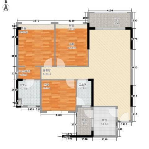 丰泰城市公馆3室1厅2卫1厨113.00㎡户型图