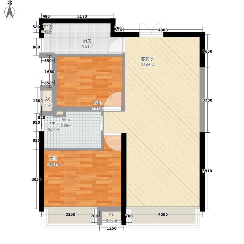 振业城中央7.50㎡高层9、10号楼标准层E户型2室2厅1卫