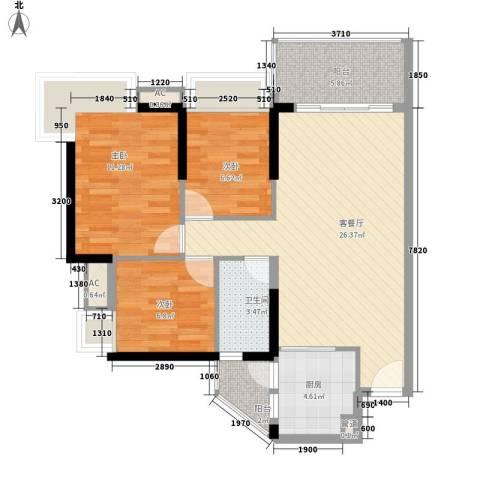 可逸豪苑3室1厅1卫1厨98.00㎡户型图