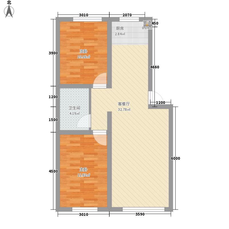 新华名座76.56㎡新华名座户型图一期3号楼五层B户型2室2厅1卫户型2室2厅1卫