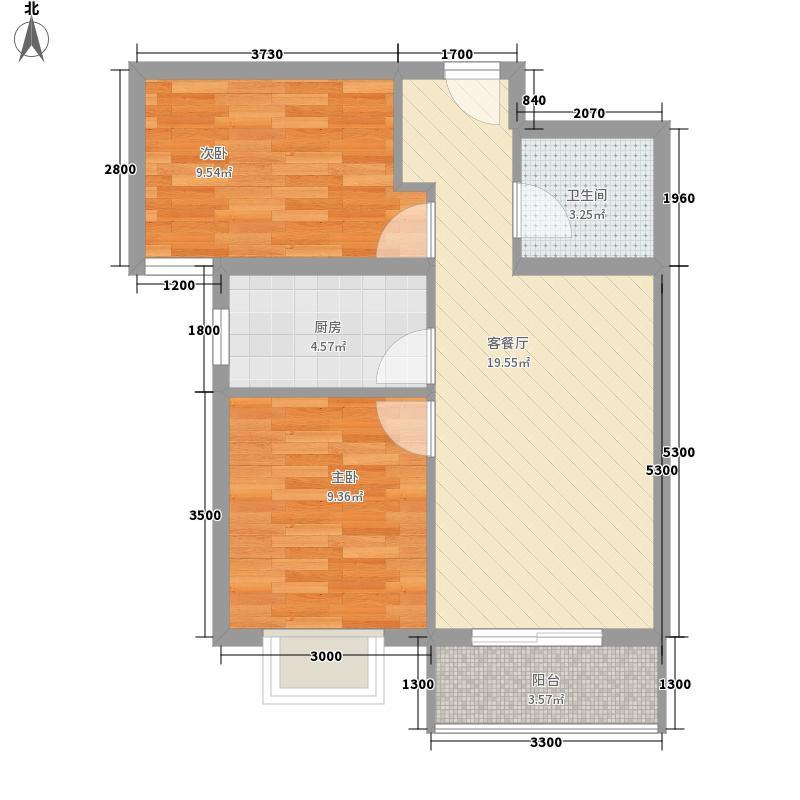 荷花盛世二期52.00㎡荷花盛世二期户型图西区B3户型2室2厅1卫1厨户型2室2厅1卫1厨