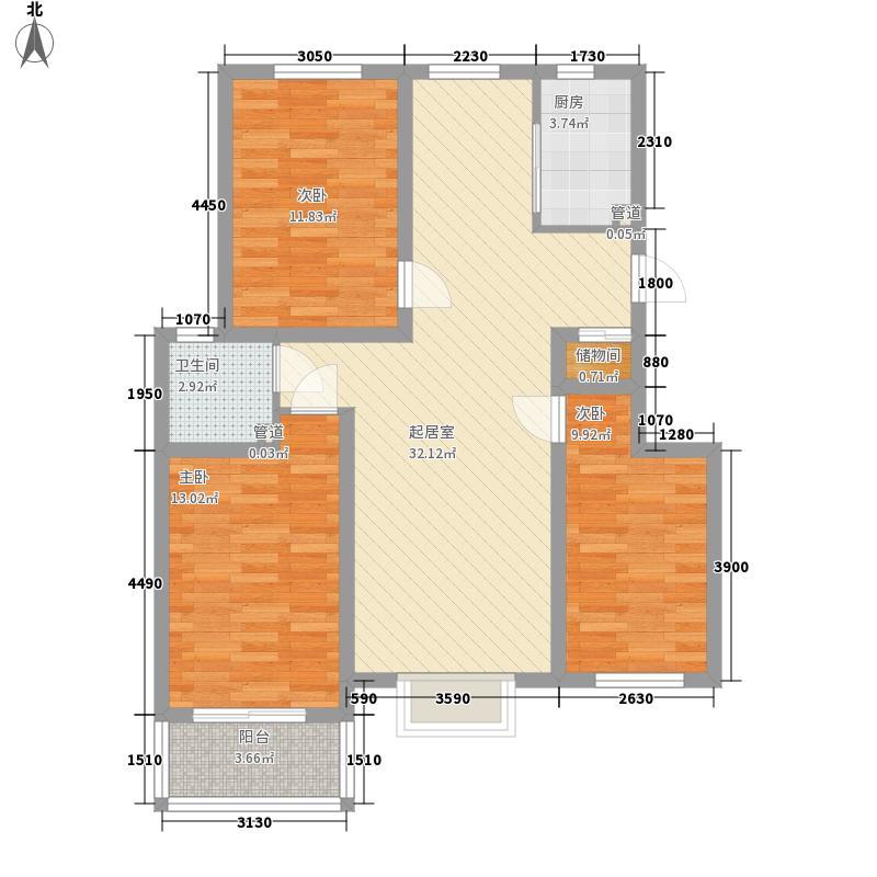 旭景华都113.25㎡H4户型3室2厅1卫1厨