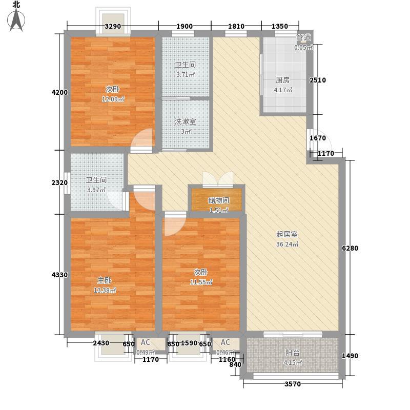 尚城一品137.40㎡L户型3室2厅2卫1厨