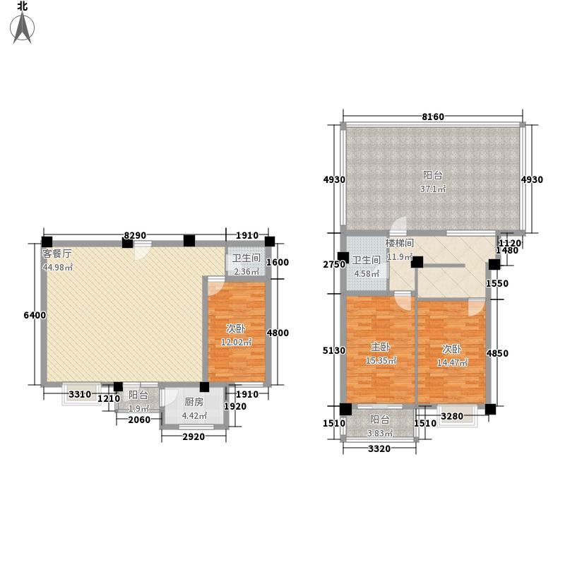 飞天家园B区144.26㎡跃式结构户型3室2厅2卫1厨