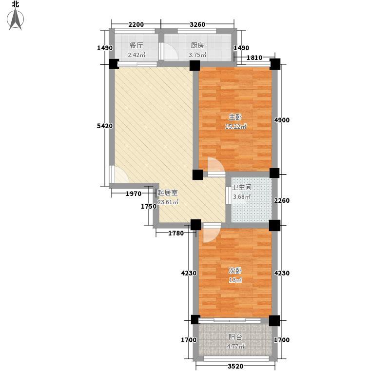 东岗世纪新村97.77㎡C户型3室