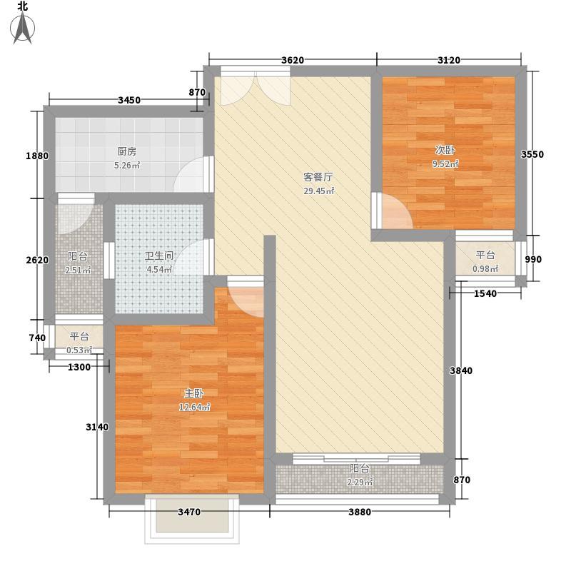 天庆嘉园C区太阳岛91.45㎡A4型户型2室2厅1卫1厨